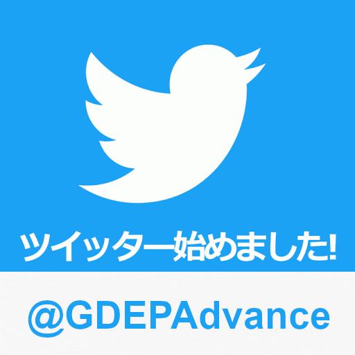 twitter_gdep