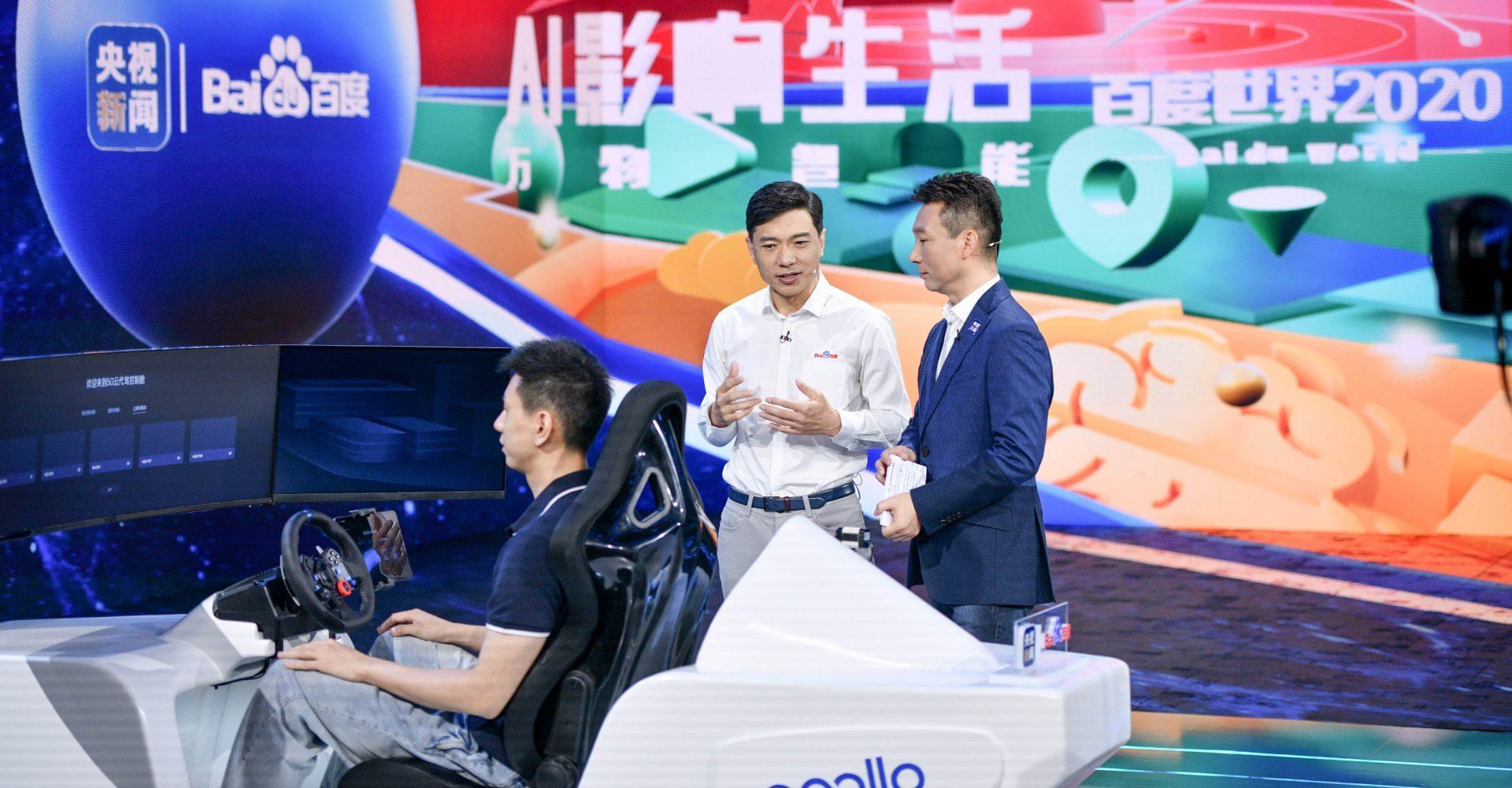 Baidu_Li-1920x1000